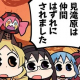 アニプレックス、『マギアレコード 魔法少女まどか☆マギカ外伝』公式サイトでWEBマンガ「マギア☆レポート2」第103話を公開