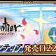 【Google Playランキング(7/13)】『ロマサガRS』がアセルス着せ替え衣装セットでTOP5入り 2周年の『ダンメモ』がTOP30復帰!!
