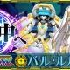 バンナム、『スーパーロボット大戦X-Ω』でイベント「幻想の中へ」を開催 大器型の「SSR バル・ルルーン◇」も手に入る