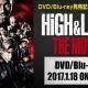 ブランジスタゲーム、『神の手』の第17弾企画…EXILE TRIBEメンバーの出演映画「HiGH&LOW THE MOVIE」のDVD/Blu-ray発売記念コラボ
