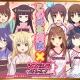 アカツキ、『シンデレライレブン』 アプリ版がTVアニメ 『このはな綺譚』 とコラボ…人気キャラ「柚」「皐」「棗」「蓮」「櫻」「桐」が登場