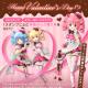 KONAMI、『武装神姫 アーマードプリンセス バトルコンダクター』でオリジナルe-amusement passプレゼントCPとバレンタインイベント開催