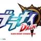 ミクシィ、飛び斬りアクションRPG『ブラナイDASH』のティザーサイトをオープン! 『ブラナイ』が大幅リニューアルして8月中旬に生まれ変わる!