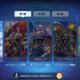 X-LEGEND、『Ash Tale-風の大陸-』で新機能「霊珠」を実装! ダンジョン「ソウルコロシアム」で手に入る!