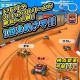 SAT-BOX、『ラジコンレース 3D』を配信開始! 50種類以上の車でオフロードコースを駆け抜けろ