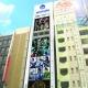 アニメイト、ミュージカル『刀剣乱舞』がアニメイトAKIBAガールズステーショをジャック! 過去公演グッズの販売も実施