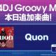 ブシロード、『D4DJ Groovy Mix』で、アーケードリズムゲーム「WACCA Lily R」よりTANO*Cオリジナル曲「Quon」を追加