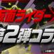 【Google Playランキング(12/10)】新限定キャラ「アベル」登場の『モンスト』が首位 「仮面ライダー」コラボ実施の『パズドラ』、「Fate」コラボ開催の『#コンパス』も好調