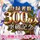 【急上昇アプリ紹介(3)】『千年戦争アイギスA』と『タワー オブ プリンセス』をピックアップ
