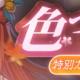 西山居、『ガール・カフェ・ガン』で期間限定特別ガチャ「色づく楓」を開催! メイクルーム「冥界の使者・リタ」も登場