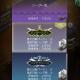 """セガ、『D×2 真・女神転生リベレーション』で""""Ver.4.0.00""""アプデを明日実施決定! 新コンテンツ""""強闘タワー""""や新機能""""烙印潜在解放""""などが登場"""