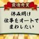 Studio Z、『エレメンタルストーリー』第1回「エレスト川柳王決定戦」で最優秀賞・優秀賞を獲得した4作品を発表