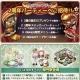PATI Games、『アイラブパスタ』で「2周年記念パーティーのアップデート」を11月17日に実施