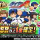 KONAMI、『実況パワフルプロ野球』で「祝賀会 ダイヤのAガチャ」を開催中!