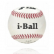 アクロディア、野球をメインとしたスポーツおよびアウトドア用品の老舗メーカー・エスエスケイとIoT野球ボール「SSK i・Ball」で協業