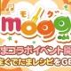 サイバーエージェント、『mogg』でサンリオの人気キャラ「ぐでたま」とのコラボレーション企画を明日より実施