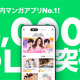 LINE Digital Frontier、「LINEマンガ」が国内アプリ累計ダ ウンロード数3000万件を突破! 日本のマンガ家のグローバル進出をリード