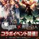 スクエニ、『ヴァルキリーアナトミア ‐ジ・オリジン‐』×「進撃の巨人」コラボを9月18日より開催決定!