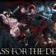 Exys、『オーバーロード』原作のスマホゲーム『MASS FOR THE DEAD』でアップデート実施 画面の読み込み短縮など