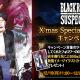 ピクセルフィッシュ、『Black Rose Suspects』で貞本義行氏の直筆サイン入り新規イメージイラストカードのプレゼントキャンペーンを実施