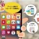 スターティアラボ、アプリ制作ソフト「AppGoose」に無料で1アプリ制作できるフリープランを追加