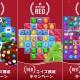 Apple、世界エイズデーで3000万ドル(約33億円)以上をグローバルファンドに寄付 Kingの『Candy Crush』シリーズも協力