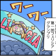 アニプレックス、『マギアレコード 魔法少女まどか☆マギカ外伝』のWEBマンガ「マギア☆レポート2」第49話を公開