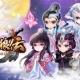 SourceGame、スマホ向けリアルタイムバトルRPG『黒白龍狼伝』を配信開始 台湾の人気人形劇である金光布袋戲をゲーム化