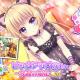 ポニーキャニオンとhotarubi、『Re:ステージ!プリズムステップ』で秋の限定☆4を配信開始!