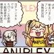 FGO PROJECT、WEBマンガ「ますますマンガで分かる!Fate/Grand Order」の第167話「スポンサー」を公開