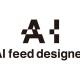 サイバーエージェント、広告配信前に最適なクリエイティブを選択するダイナミックリターゲティング広告向けAIクリエイティブ効果予測モデル「AI feed designer」の提供開始