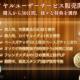 ポケラボとスクエニ、『SINoALICE』で「ロイヤルユーザーサービス」を開始 魔晶石60個やロイヤルメダル1個など様々な特典 600円で30日間有効