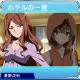 KADOKAWA、『とある魔術の禁書目録 頂点決戦II』で期間限定イベント「とある節分の赤青之鬼」を開催 「鬼退治GPガチャ」に新カードも投入