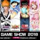 【TGS2018】KLabGames特設サイトが本日公開…出展タイトルとステージイベントを発表 開発中の『スクスタ』『ラピスリライツ』など8タイトルを出展
