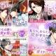 ボルテージ、恋愛ドラマアプリ『天下統一恋の乱 Love Ballad』の事前登録を開始