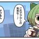 アニプレックス、『マギアレコード 魔法少女まどか☆マギカ外伝』公式サイトでWEBマンガ「マギア☆レポート2」第117話を公開