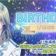 KLabとブロッコリー、『うたの☆プリンスさまっ♪ Shining Live』でカミュ誕生日を記念しSR以上1枚確定の「Birthday撮影」 プリズムのプレゼントも
