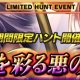 スクエニ、iOS『最強ガーディアン・クルス』でハロウィンイベント実施…新アビリティ追加&強力なURガーディアン「ゼノビア・ダークナイト」などを手に入れよう!