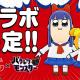 コロプラ、『バクレツモンスター』で「ポプテピピック」コラボ動画を公開 ゲーム内でポプ子とピピ美が大暴れ!!