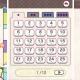 サクセス、「大人ゲーム王国for Yahoo!ゲームかんたんゲーム」のラインアップに『ナンクロ1000!』を追加