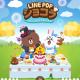 LINE、6角形パズルゲーム『LINE POPショコラ』で3周年記念イベント&キャンペーンを開催! 3周年記念デコが登場