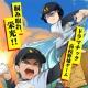 魔法、高校野球ゲーム「甲子園」シリーズ最新作『甲子園物語』の事前登録を開始 iOS版、Android版とも2016年7月配信の予定