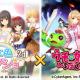 アンビション、『虹色カノジョ2d』で『ウチの姫さまがいちばんカワイイ』とのコラボキャンペーンを開始!