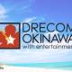 ドリコム、CS業務やデバッグ業務を行うドリコム沖縄の全株式を3月1日付で売却していた