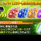 バンナム、『スーパーロボット大戦DD』で「寺田Pお誕生日ログインボーナス」を開催 新たに「パイロット養成本交換所」を実装