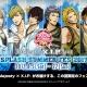 コーエーテクモ、『ときめきレストラン☆☆☆』に登場するユニットによるバーチャルライブを「DMM VR THEATER」で8月5日より開催
