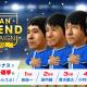 セガゲームス、『サカつくRTW』で「アリーナランキングイベント」を27日より開催! JAPANレジェンドがもらえるログボや期間限定の10連スカウトも