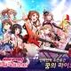Kakao Games、『バンドリ! ガールズバンドパーティ!』韓国語版を2月6日よりリリース セールスランキングで一時32位まで上昇