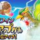 『ゆるゲゲ』、新超激レア登場!「グリッフィン」ピックアップガチャを開催!