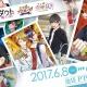 ボルテージ、初のオンリーショップ「ボルテージ SHOP」を6月8日より開催…人気恋愛ドラマアプリと「THE キャラ SHOP」がコラボ